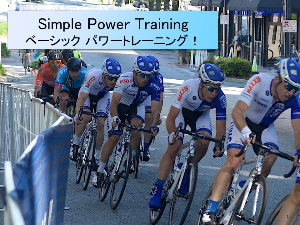 Gen's Power Training Presentation